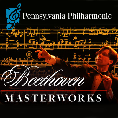 Beethoven Masterworks presented by The PA Philharmonic