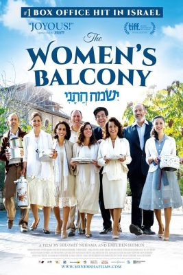 Film: The Women's Balcony