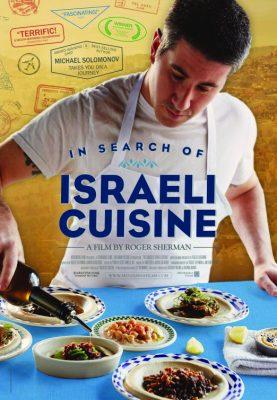 York JCC Jewish Film Festival
