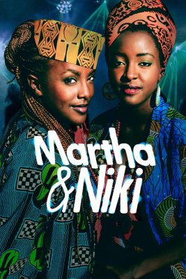 Art House Theater Day Special Film: Martha & Nikki
