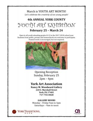 2018 York County Youth Art Exhibition: Call for Entry