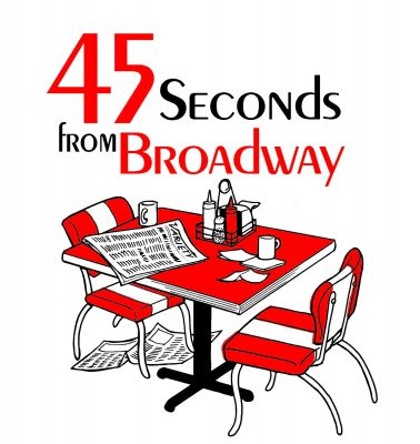 TAFE Announces Two Auditions: 45 Seconds from Broadway and TAFE's Touring Company